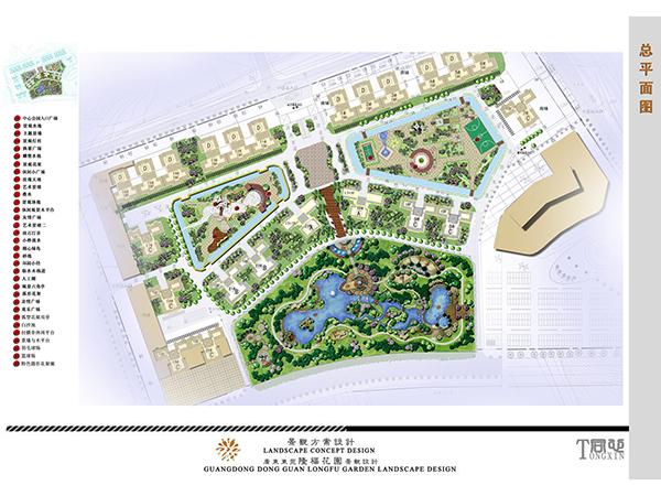隆福花园万博网页版登规划设计新万博竞彩app苹果下载