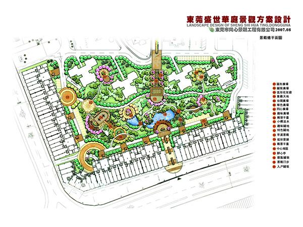盛世化庭景观规划设计-广东佛岭景观工程有限公司图片